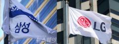'체질개선' 삼성 '희망퇴직' LG…디스플레이 부문 상반된 인력운용 방침