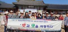 한국관광공사 광주전남지사, 남도맛기행 권역 팸투어 성료