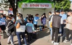 대구대, 건전 음주문화 조성 '리스타트 캠페인'