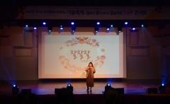 대구보건대, 2019년 가을축제 '잘잘잘' 콘서트 개최