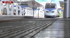 철도 파업, 오전 9시 종료…열차 운행 단계적 정상화
