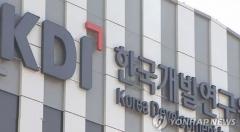檢, 송철호 불법지원 의혹 수사…기재부·KDI 압수수색