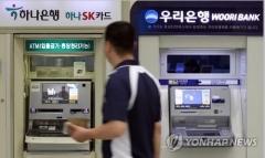 """금감원 """"'DLF 자료삭제' 좌시못해…하나은행은 상습적"""""""