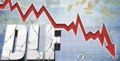 라임 사모펀드 환매중단에 수천명 가입자 '불안'