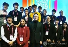 """구광모 LG 회장 """"꿈을 크게 갖고 도전하자""""···미래사업가 인재 만나"""