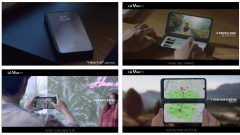"'LG V50S 씽큐' TV 광고…""듀얼 스크린 경험해보길"""