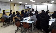 인하대,  인천 고교생들이 참여하는 '찾아가는 공학교실' 연다