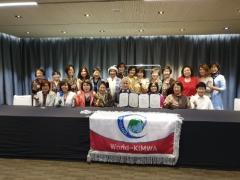 인하대-월드킴와, `국제 이주 넘어 상호 협력으로` 업무협약 체결
