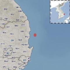 """기상청 """"경북 영덕 동북동쪽 해역서 규모 2.0 지진"""""""