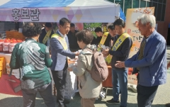청도군, 대구MBC에서 '청도반시 맛보기행사' 개최
