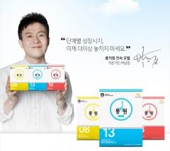 오퀴즈 천만원이벤트, '박남정 롱키원신호등' 문제 출제…정답은?