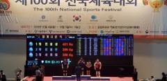 고양시 소속 전문체육 선수들, 전국체전서 맹활약