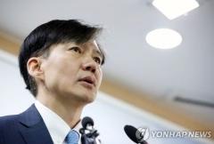 검찰, 조국 이번주 소환 할수도…관련 의혹 모두 조사 관측