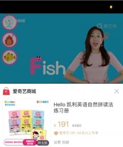 캐리소프트, 영어교육 '헬로캐리 파닉스' 중국 플랫폼 진출