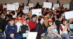 광주 북구, '제2회 가족과 함께하는 첨단과학 골든벨 대회' 개최