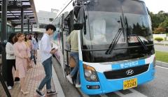 동신대, 18일 수시 면접평가 '무료 셔틀버스' 운행