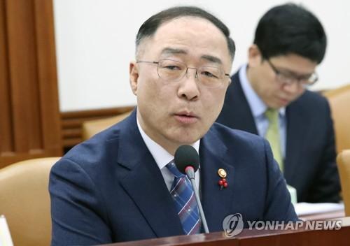 """홍남기 """"추가경정예산 최대 집행…재정 적극 뒷받침해야"""""""