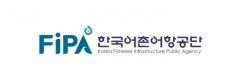 한국어촌어항공단, 2019년 하반기 공개채용 실시