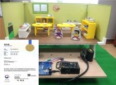경복대 아동상담보육과, 3D프린팅 이용한 지진 대피 훈련 안전교구 특허 등록