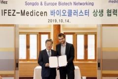 인천경제청, 유럽 바이오·의료 벤처 기업 투자유치 발판 마련