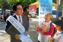 서울시의회 김기덕 의원, 1일 현장 수도사업소장으로 `아리수` 알려