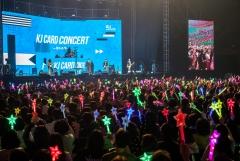 광주은행 KJ카드, '2019년 KJ카드 콘서트' 성료
