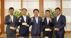 농협금융, '리스크관리 우수사례' 시상식 개최