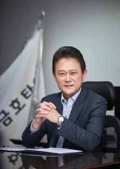 """전대진 금호타이어 사장 """"고객 만족하는 제품, 기대 보답할 것"""""""