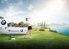 BMW 레이디스 챔피언십, '고진영·이정은6·김효주' 등 간판 선수 출전