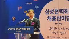 """윤부근 부회장, LG전자와 TV화질 논란에 """"소비자 선택 보면 알 것"""""""