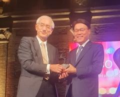 포스코,세계철강협회서'올해의 혁신상'수상