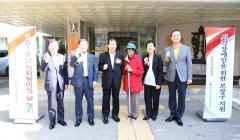 박찬구 금호석화 회장, 시각장애인 지팡이 제작후원금 전달