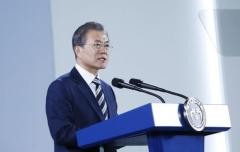 문 대통령, 오늘 국회 시정연설…경제·검찰계혁 강조