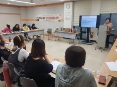 광주 북구, '동 맞춤형 건강증진사업' 운영 주민 건강 격차 해소