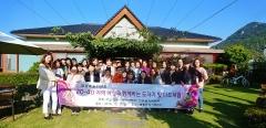 한빛원전, 20~40대 지역 여성대상 도자기·다도 문화체험 시행