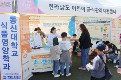 전남어린이급식관리지원센터 '손씻기 캠페인' 실시