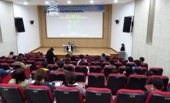 칠곡군립도서관, 과학자들의 작은도시 강연회 개최
