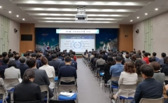 경북도, 경북형 교육정책 추진전략 마련 나서