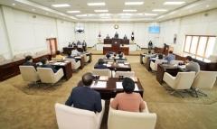 수성구의회, 제232회 임시회 개회
