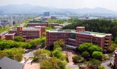 계명문화대, '대학연계 중소기업 인력 양성사업' 선정