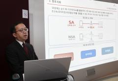 SKT, 5G 로밍 품질 강조…2020 글로벌 커버리지 70% 확보
