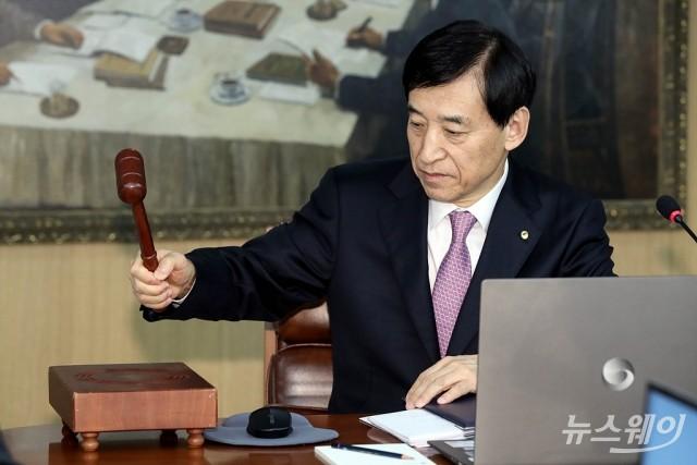 [NW포토]한국은행 금융통화위원회