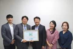 인천항만공사, UNEP와 친환경캠페인 펼친다