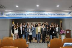 아주대·은행연합회, '캄보디아 금융인력 양성' 3기 프로그램 시작