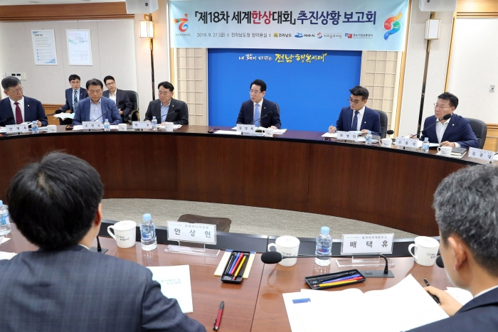 여수 세계한상대회…전남 청년 채용·블루 자원 홍보장으로