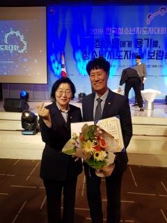 군산청소년수련관 이원영 관장 국무총리 표창 수상
