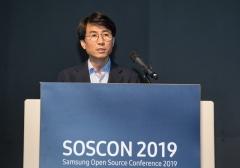 삼성전자, '삼성 오픈소스 콘퍼런스 2019' 개최