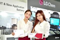 테슬라 배터리데이로 또다시 주목받은 LG의 베터리 경쟁력
