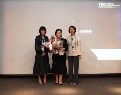 KB證, 국내 금융회사 최초로 종합상인 '디지털 트랜스포머' 상 수상