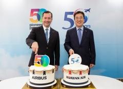 대한항공, '창립 50주년 동갑' 에어버스와 공동 축하행사